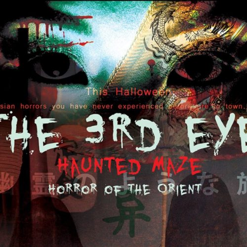 The 3rd Eye | Richard & Christina Haunted House